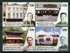 South Korea 2018 MNH Overseas Independence Movement 4v Block Architecture Stamps