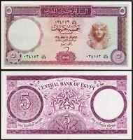 5 POUNDS 1964 EGYPTE / EGYPT - P40a