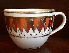 Antique Coalport Porcelain Tea Coffee Cup 1805 19th c. Harlequin Red Orange Bute
