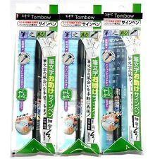 Tombow Fudenosuke Brush Pen Soft, 3 pens per Pack GCD-112(Japan import)
