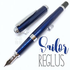 Sailor Reglus Ocean Blue with Silver Trim Fountain Pen