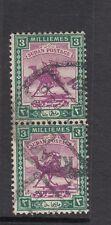 South Sudan 1921  3m SG 32 wmk multi crescent & star Vertical pair - used