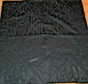 Holy Ka'ba / Kaabah Black Cover / Islamic Kiswah Of Kaaba / Islamic Best Gift