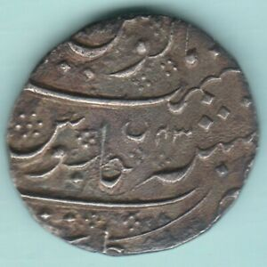 FRENCH INDIA ARCOT MINT ONE RUPEE SILVER COIN