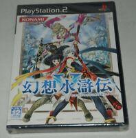 NEW ! PlayStation 2 GENSO SUIKODEN V ( 5 ) Japan import PS PS2 JP factory sealed