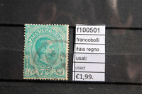 FRANCOBOLLI ITALIA REGNO USATI USED  (F100501)