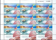 ISRAEL 2009 DEAD SEA LOWEST POINT ON EARTH 9 STAMP  IRREGULAR SHEET MNH
