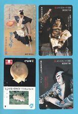 TELEPHONE CARDS  -  JAPAN  -  4  VARIOUS  JAPANESE  TELEPHONE  CARDS     ( J )