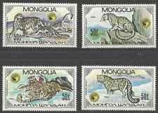 Timbres Animaux Félins Panthères Mongolie 1374/7 ** lot 5469