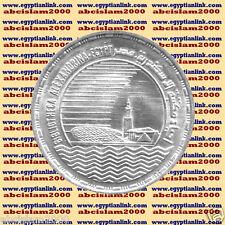 """1991 Egypt Egipto مصر Ägypten Silver Coins """" The Bibliotheca Alexandria"""", 5 P"""