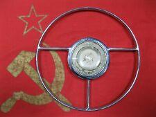 VOLGA GAZ 21 Car Steering Wheel Cap Ring Button Deer EMBLEM Soviet Russia USSR