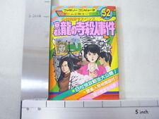 KYOTO RYU NO TERA SATSUJIN JIKEN Misa Yamamura Guide Book Famicom KB