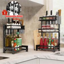 Kitchen Spice Rack Stainless Steel 3 Tier Storage Shelf Organizer Holder Nonslip