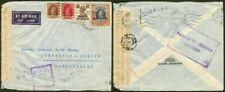 Bahrain 1941 cover/½a, 1a, 4a & 1r/BAHRAIN-AIR/censor