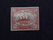 Stamp Sello Canal Maritime de Suez Canal Company 40c (*) Fake? False? Red Ship