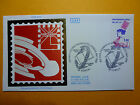 LOT 12098C TIMBRES STAMP ENTIER POSTAL EDUCATION FRANCE ANNEE 1986