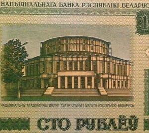 Belarus 100 Ruble banknote 2000