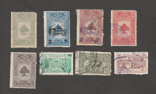 FRENCH LEBANON SYRIA REVENUE TAX SURCHARGE LOT OF 8 USED MINT  LOT # 8