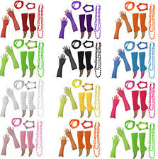 NEON 80s FANCY DRESS HEN PARTY COSTUMES SET LEG WARMERS GLOVES NECKLACE FOR TUTU