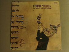 GOLDMARK CHOIR EMIL ADAM HEBREW MELODIES FOR SABBATH & HIGH HOLIDAYS LP RARE NM