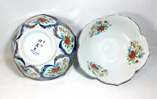 Vintage Pair Japanese Imari Ware Bowls - Made In Japan Mint Condition
