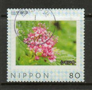 JAPAN nature / 21-8-3n /, used