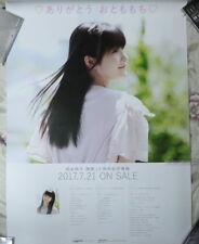 Momoko Tsugunaga  Arigato Otomomochi 2017 Taiwan Promo Poster