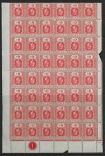 CEYLON 1919 6c pale scarlet in a superb - 8234