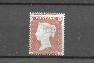 QV 1854 Penny Red star (CA) Centered low SG 17 mint c£375