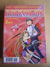 RAHXEPHON L' Ultimo Robot Vol.2 di 3 PLANET MANGA   [G370P]