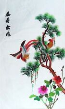 """100% Silk Hand Embroidery Chinese Art Colorful Birds Trees Scene 17"""" x 26"""" New"""
