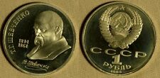Russia:1989   Com. 1 Rouble Shevchenko  PROOF  Y#235   Q1008