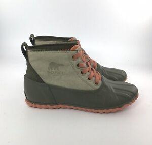 Sorel Out N About Zest Dove/ Waterproof/Rain Boot/ Women's Size 7