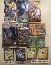 Pokemon Card Wild Blaze  & Shining Legend Special Booster Pack Set +3Promo Cards
