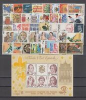 SPAIN - ESPAÑA - YEAR 1984 COMPLETE WITH ALL THE STAMPS MNH AND MINISHEET