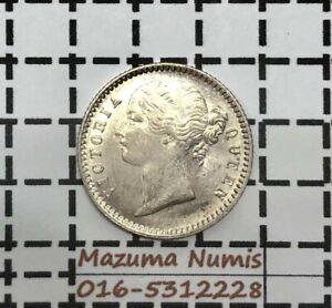 """Mazuma *FC07 India 1840 Victoria 1/4 Rupee Plain """"4"""" Silver .917 UNC/BU"""