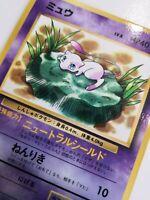 Mew #151 Coro Coro Comic LILYPAD Japanese Pokemon Card Nintendo Promo Rare F/S