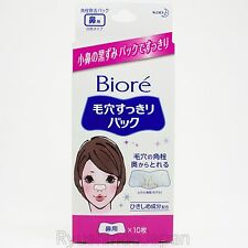 KAO Biore Nose Pore Strips for Women 10 pcs / box