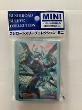 BLUE STORM DRAGON MAELSTROM CARD SLEEVES