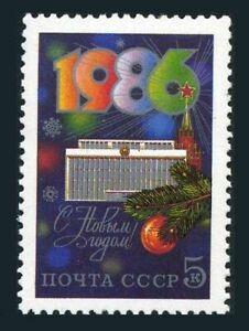 Russia 5409 MNH.Michel 5558. 1985.New Year 1986.