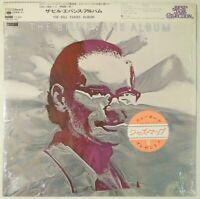 Bill Evans The Bill Evans Album CBS/Sony SOPM 141 OBI JAPAN VINYL LP JAZZ