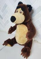 "Masha And The Bear 9"" Sitting Plush Teddy Bear Stuffed Animal Spin Master Toys"