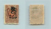 Armenia 1919 SC 156 mint . rtb2631