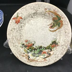 Vintage Thomas Forester Phoenix Ware Saucer Small Plate
