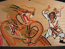 Japanese Ema Wood Votive Prayer Board Land of Japanese Mythology Dragons Slayer