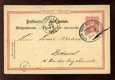 RAILWAY GERMANY 1890 COLN HANNOVER TPO on STATIONERY CARD