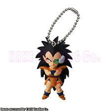 Dragon Ball Z DBZ THE BEST 14 Figure KeyChain Ring Raditz Radittsu Bandai