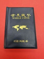More details for 60 world coins in folder from various continents