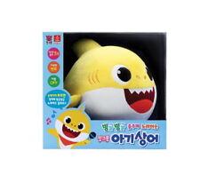 Auroraworld Pinkpong Dancing & Singing Baby Shark Children Toy