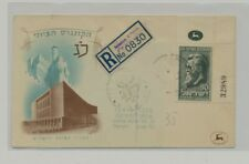 Israel - Good Cover/FDC Lot # 40